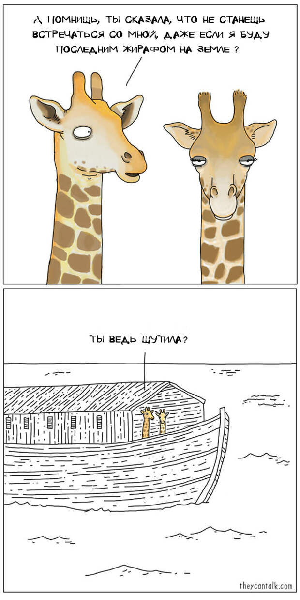 funny-animal-comics-they-can-talk-jimmy-craig-35-5746a50e4b216__605