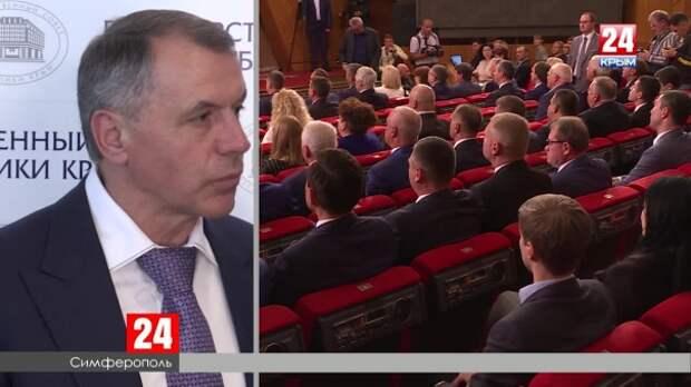 Кредит доверия: в Крыму переизбрали спикера и Главу региона