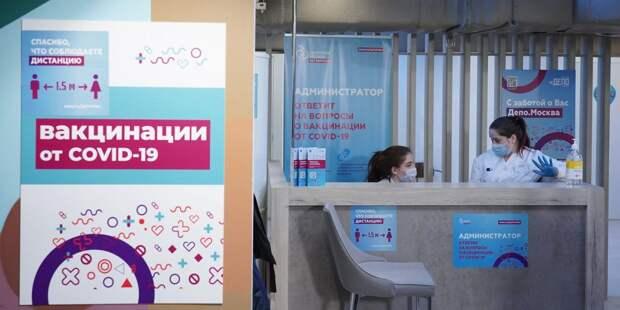 28 апреля в ТЦ «Калейдоскоп» откроется мобильный пункт по вакцинации от COVID-19