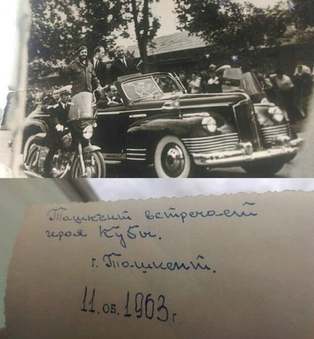 Приезд Фиделя Кастро в Ташкент 1963 года. интересно, история, фото