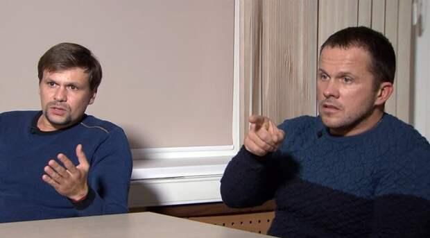 Власти Чехии объявили в розыск «отравителей Скрипалей» Петрова и Боширова