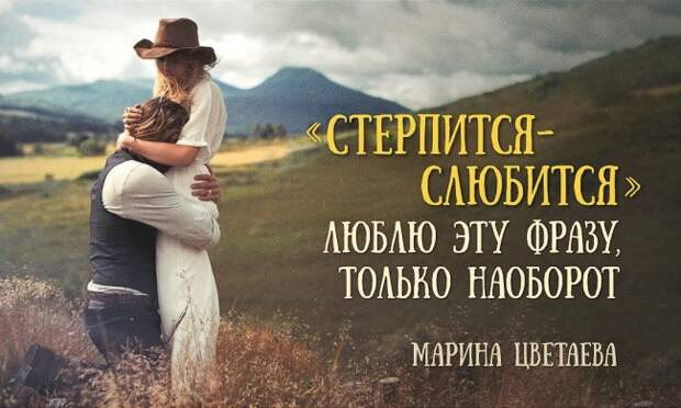 ПРОНЗИТЕЛЬНАЯ МАРИНА ЦВЕТАЕВА.