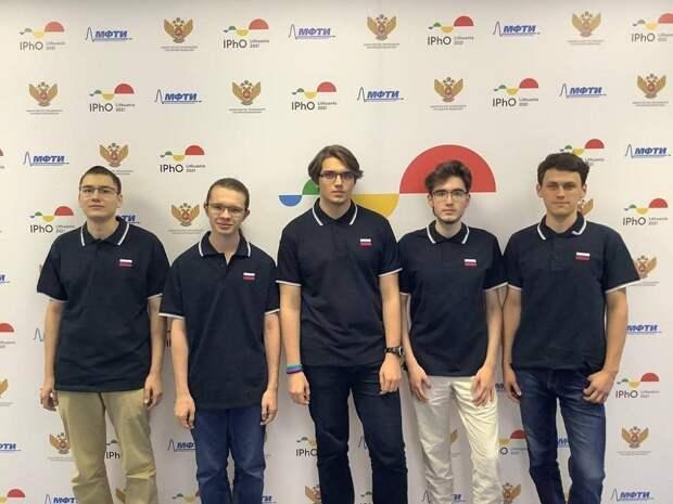 Российские школьники обновили рекорд по золотым медалям на Международной Олимпиаде по физике