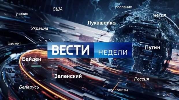 Добро с кулаками, растревоженный улей, верёвочке конец... Геополитика вокруг России