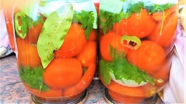 Помидоры консервированные с петрушкой, луком и болгарским перцем