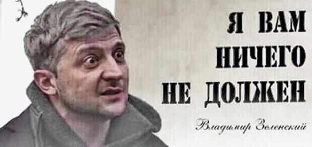 Юрий Селиванов: Самая унылая гастроль киевского балагана