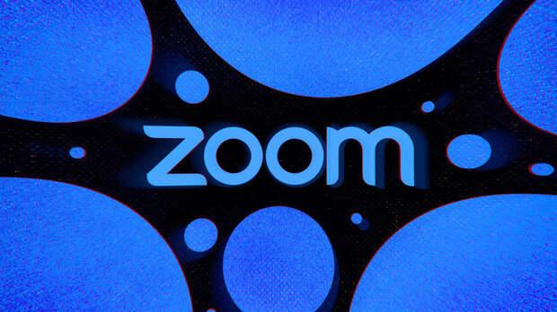Какой российский сервис станет полноценной заменой Zoom
