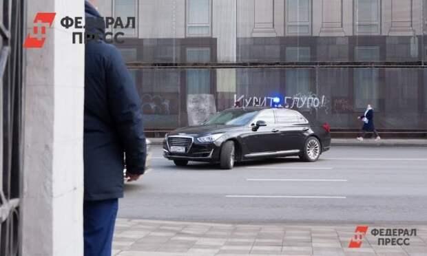 В Сети появились подробности происшествия у посольства США в Москве