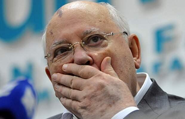 Михаил Горбачев - поклонник Твин Пикс. Фото:gosindex.ru
