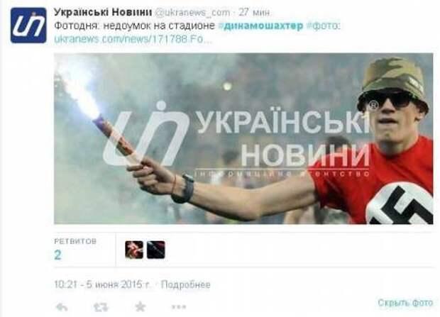 Сказ о том, как за полтора года украинцы оскотинели