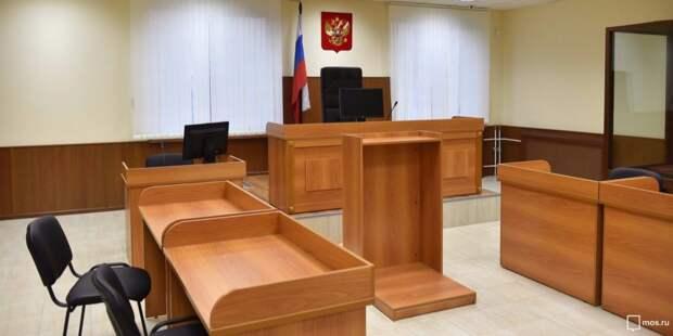 В Бабушкинском суде вынесли приговор лже-экстрасенсу