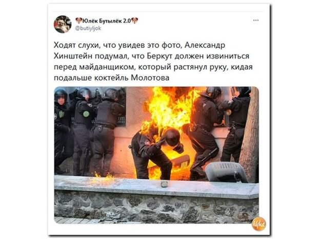Надеюсь власти понимают, что предательство силовиков = предательство страны и кровь?