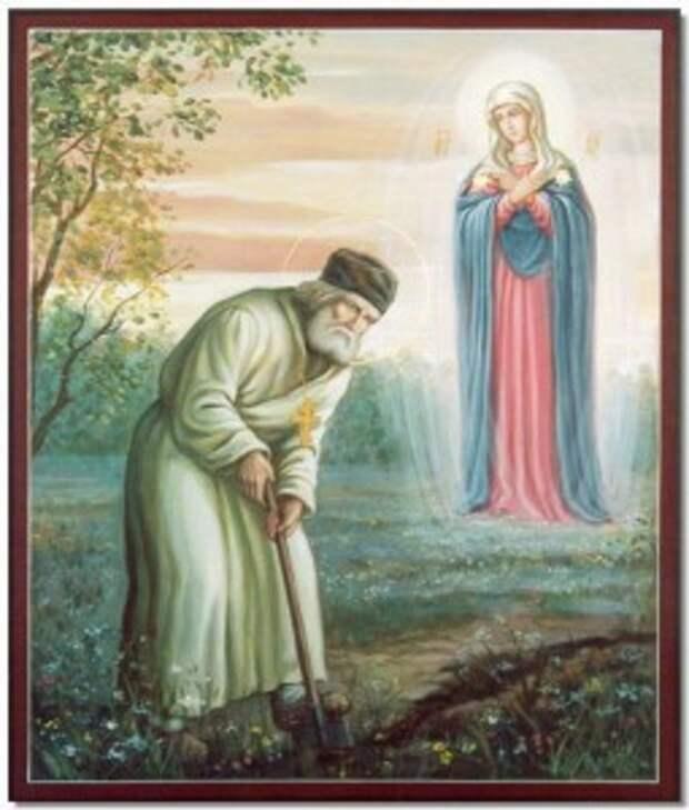 Серафим Саровский. явление Божьей Матери на Канавке.