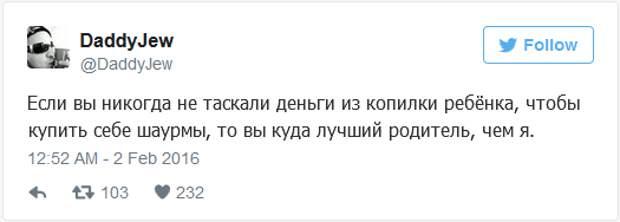 tweet09