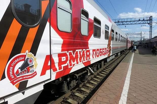 В Краснодар прибудет агитационный поезд Минобороны