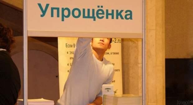 В России планируют увеличить порог годовой выручки для применения УСН