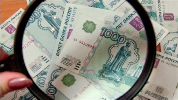 В России наблюдается беспрецедентный темп роста зарплат