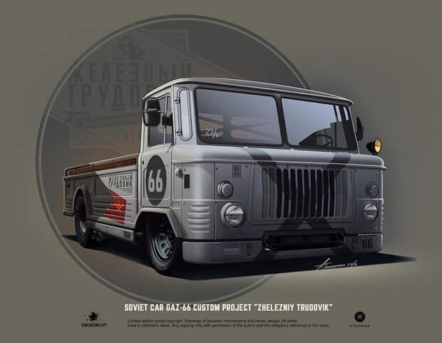 GAZ-66 custom car Zhelezniy trudovik
