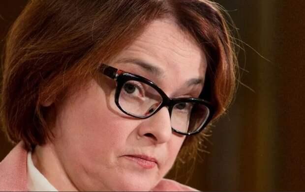 Эльвира Набиуллина назвала «слабое звено» российской экономики