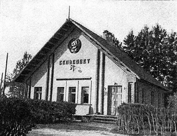 Выборы в Сельсоветы в 1922-1923 годах