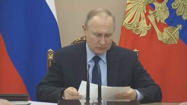 Ставка Путина — непосильные расходы ослабят США