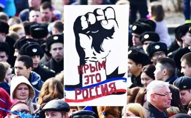 «Тьфу и растереть»: России глубоко безразлично, что там думает Запад насчет Крыма