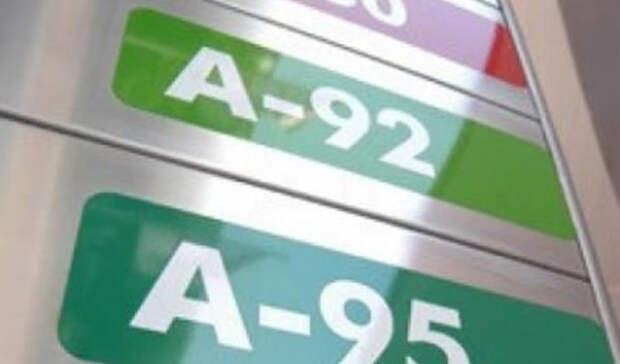 До15-летнего минимума сократили российские НПЗ выпуск бензина вмае— СМИ