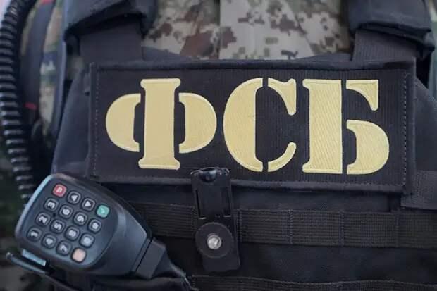 Российского учёного заподозрили в передаче секретных технологий Китаю