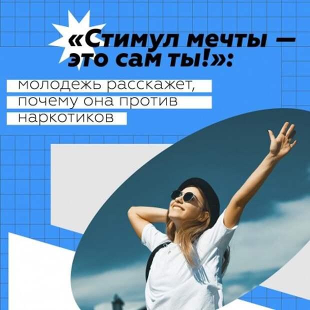 Минкульт КБР присоединился к Всероссийской антинаркотической акции