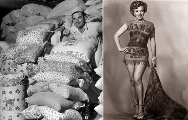Зачем Мэрилин Монро надевала платье из картофельного мешка