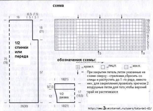 3863677_ydlin3 (650x472, 140Kb)