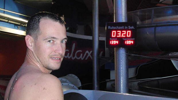 Чутинг: скоростной спуск по водным горкам