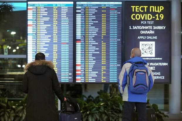 Россия с 1 апреля возобновит авиасообщение с шестью странами