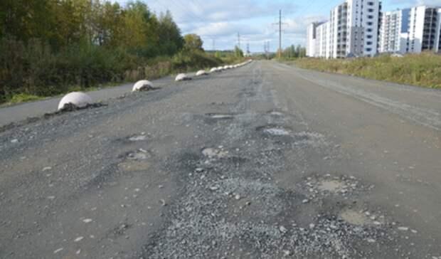 Восстановление дороги отСеровской трассы кпоселку Лая обойдется в177 тысяч