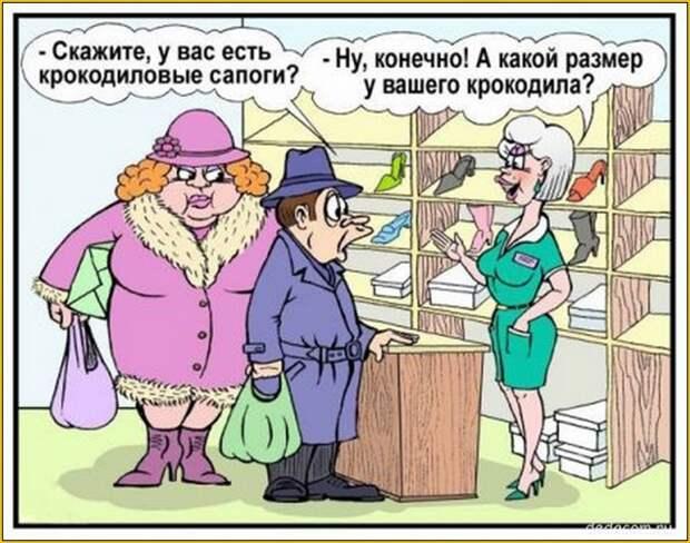 Ответы@Mail.Ru: Вы свою жену аль мужа.. ну или друга как зовете??? . Нескучной ночьки.. а кому и другого времени суток!
