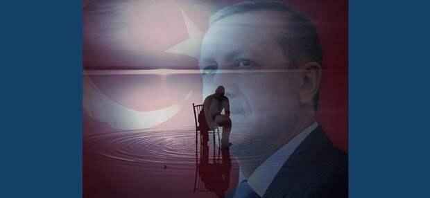 Цена предательства — Эрдоган остался один