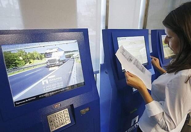 Электронные терминалы в Центре обслуживания пользователей государственной системы взимания платы «Платон»