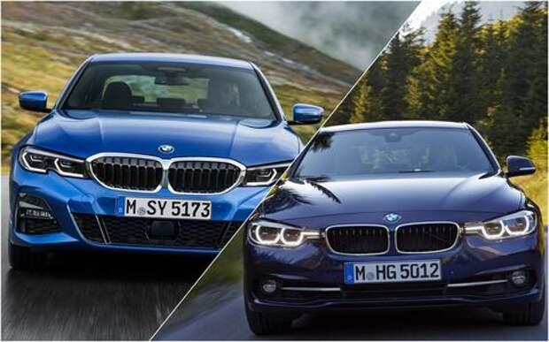 Новая BMW 3-й серии против старой: какая красивее?