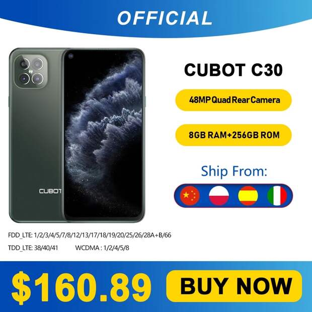 Cubot C30