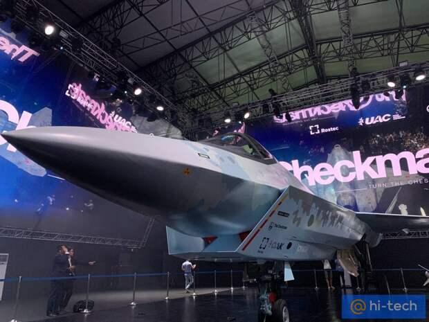 Как выглядит новый российский истребитель за 25 млн долларов...