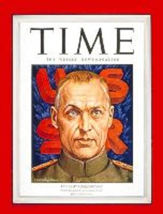 журнал Тайм, обложки журнала Тайм, маршал Рокоссовский, полководцы Красной армии, русский воин, русский дух