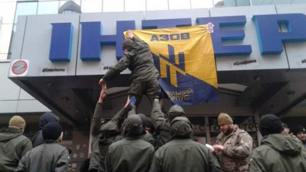 Нацисты из полка «Навоз»