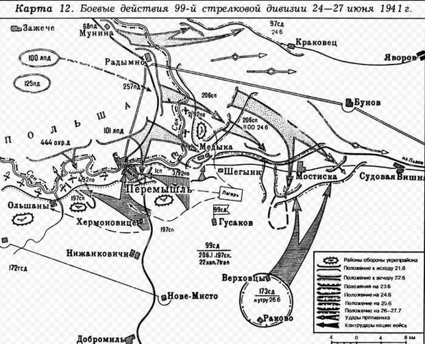Какой город освободили советские войска 23 июня 1941 года?