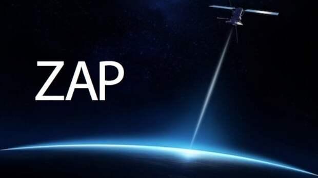 НАСА тестирует лазерный Интернет