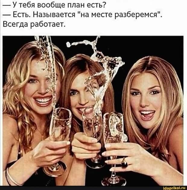 3085196_razberemsya (687x700, 295Kb)