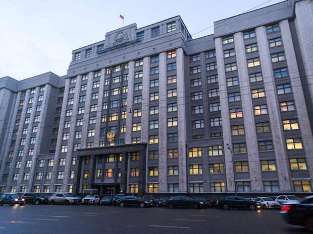 В Госдуме РФ проходит рассмотрение сразу двух законопроектов, связанных с курением