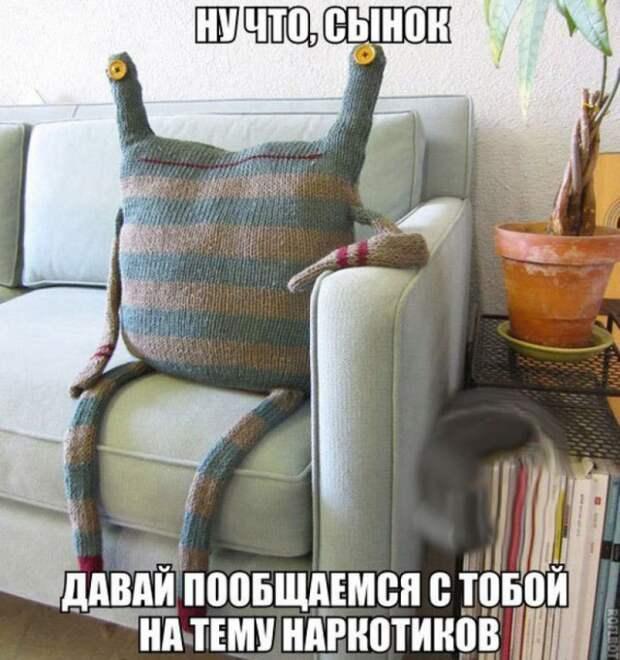 Подушечка:)))