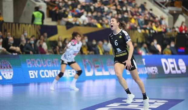 ГК«Ростов-Дон» пробился вчетвертьфинал Лиги чемпионов
