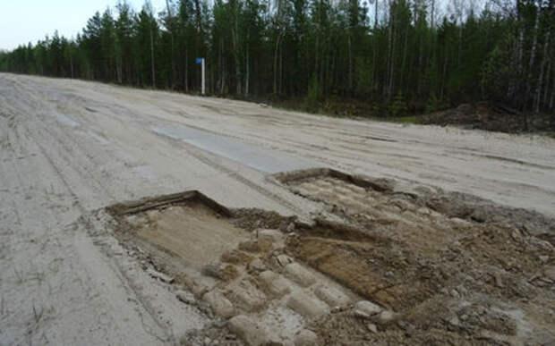 Полиция разыскала украденный участок сельской дороги