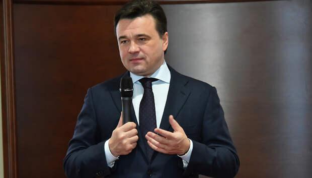 Воробьев вручил награды лучшим педагогам Подмосковья